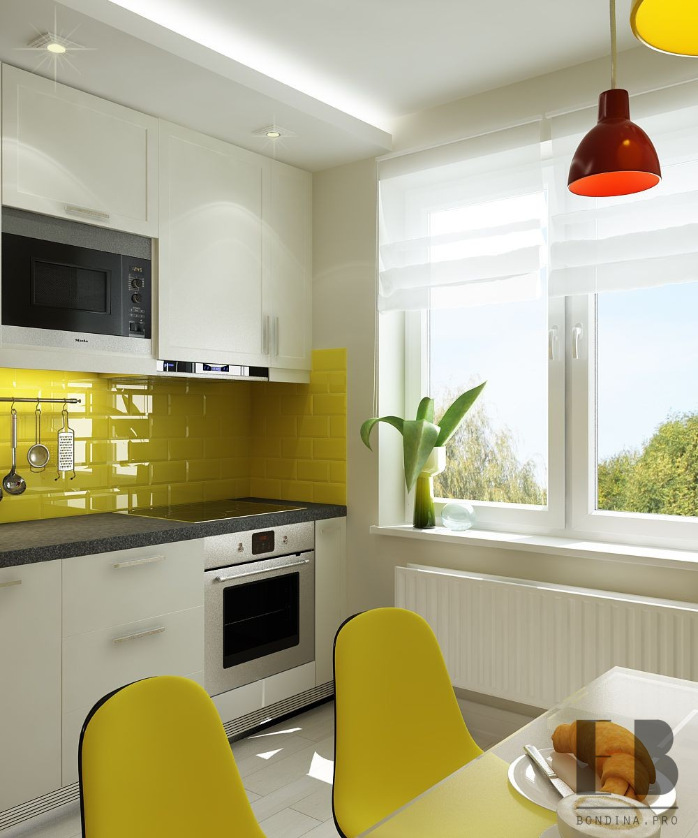 White kitchen with yellow accents design