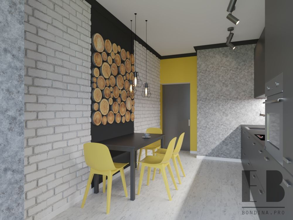 Contemporary Gray Kitchen With Wood Slice Wall Art Design