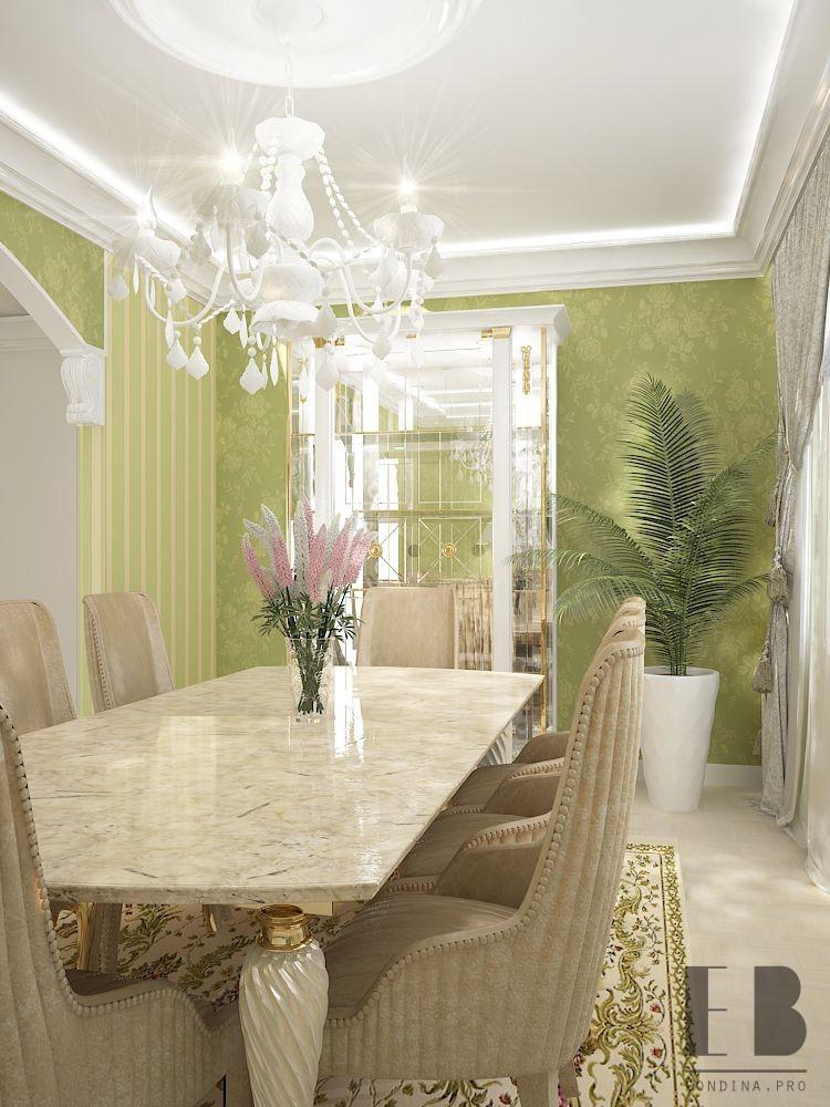 Классичская гостина столовая дизайн