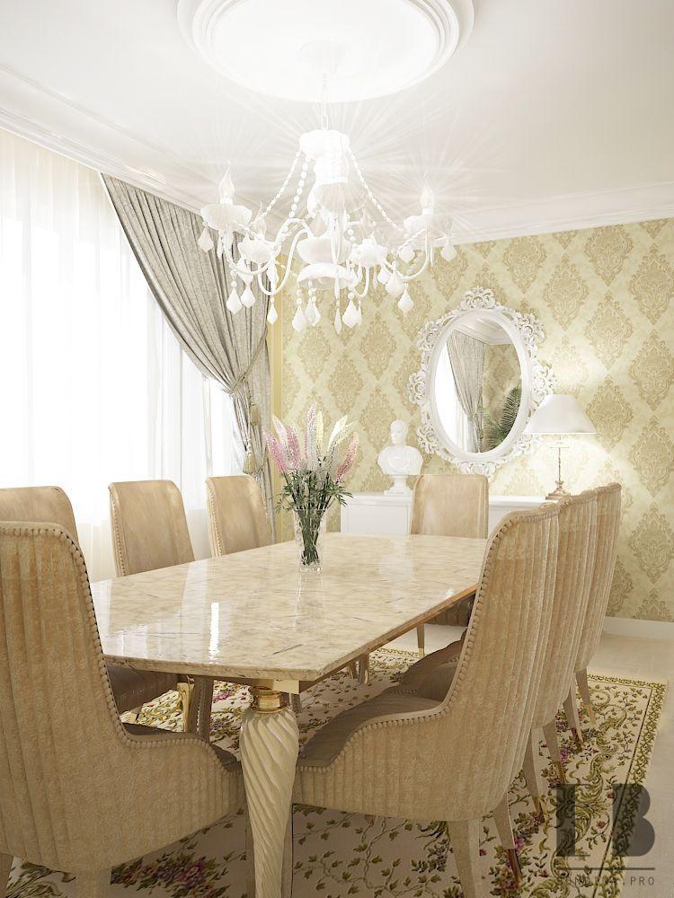 Classic style dining room interior design