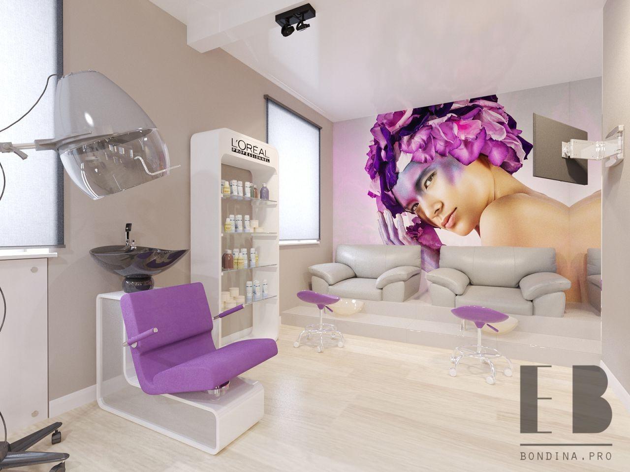 Hairdresser washing interior design