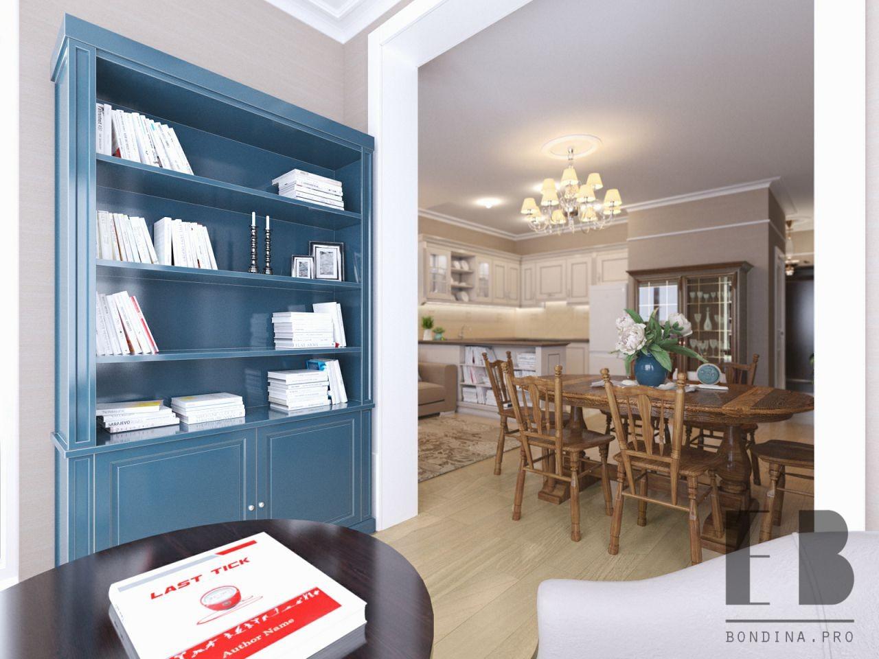 Blue Bookcase in the Living Room - Interior Design Ideas