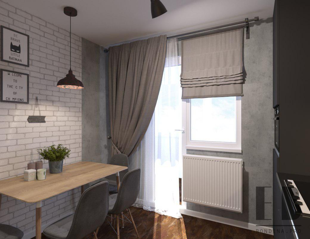 Kitchen curtains interior