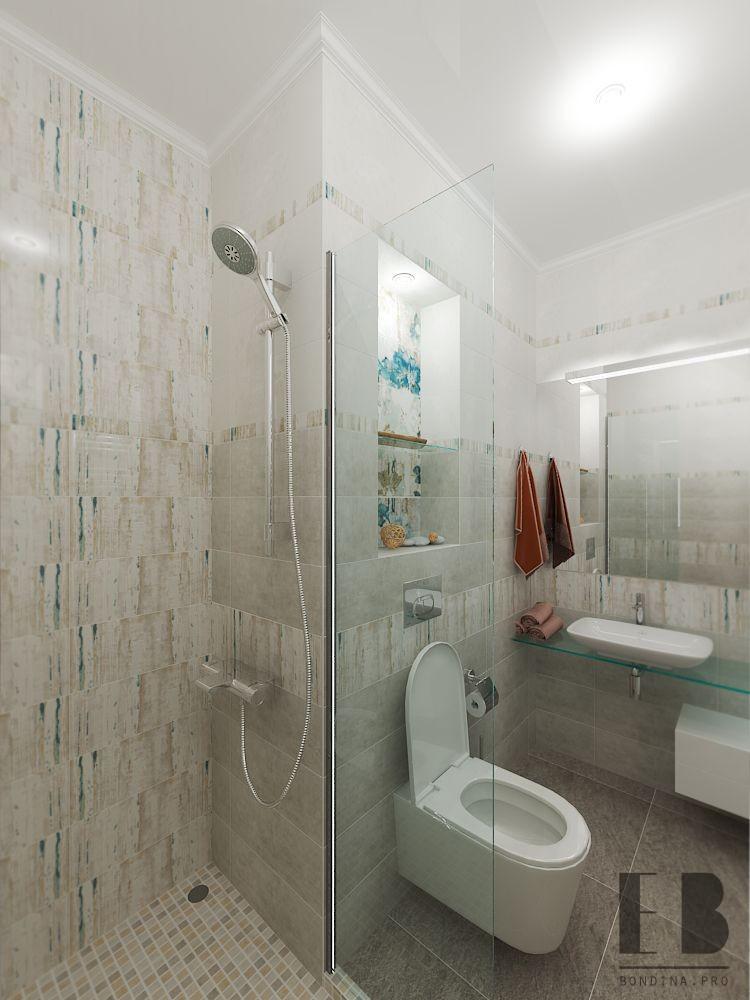 Modern White Apartment Interior